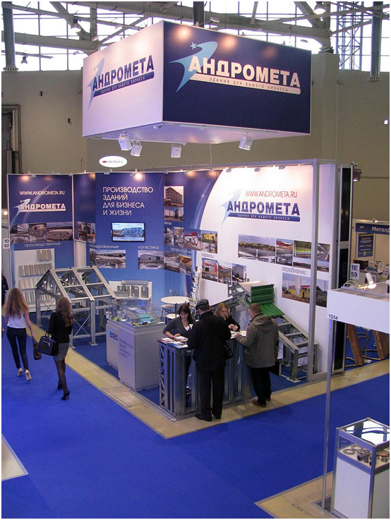 http://andrometa.ru/assets/images/news/MetExpo%202015/0.jpg