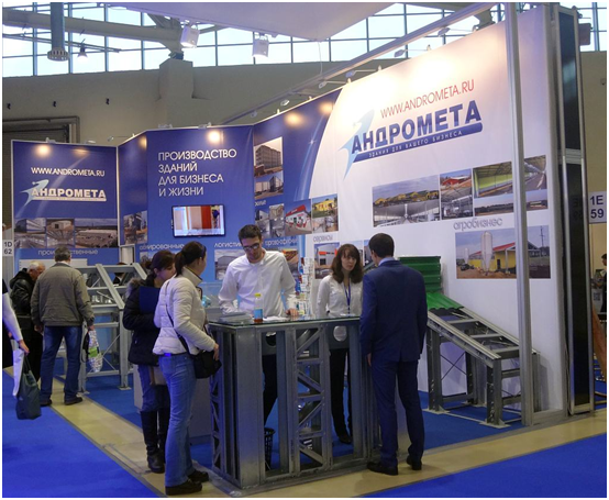 http://andrometa.ru/assets/images/news/MetExpo%202015/1.jpg