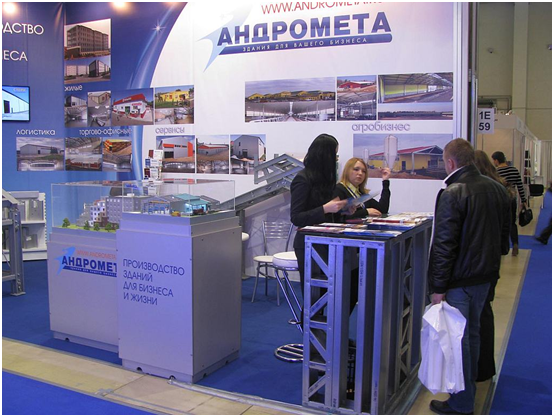 http://andrometa.ru/assets/images/news/MetExpo%202015/4.jpg